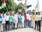 अयोध्या में कांग्रेस कार्यकर्ताओं ने बढ़ती महंगाई के विरोध में किया प्रदर्शन, केंद्र सरकार के खिलाफ जमकर की नारेबाजी अयोध्या,Ayodhya - Dainik Bhaskar
