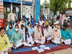 कांग्रेस ने शहर के 24 पेट्रोल पंपों पर किया प्रदर्शन, धरना देकर जताया विरोध|जबलपुर,Jabalpur - Dainik Bhaskar