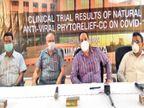 काेराेना के माइल्ड व शुरुआती लक्षण वालों के लिए एल्कैम की फाइटोरिलीफ दवा भी कारगर पटना,Patna - Dainik Bhaskar
