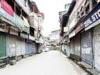 इंदौर से माल खरीदने वाले छोटे शहरों के कारोबारी भोपाल या जयपुर जा रहे|इंदौर,Indore - Dainik Bhaskar