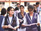 कॉलेजों में फीस जमा कराकर एडमिशन लिया, आरयूएचएस में नहीं हुआ एनरोलमेंट जयपुर,Jaipur - Dainik Bhaskar