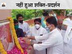 जीरोता व भंडाना में पिता के स्मारक पर पुष्पांजलि अर्पित कर 20 मिनट में जयपुर रवाना हुए सचिन, राजनीतिक घटनाक्रम पर नहीं की टीका-टिप्पणी दौसा,Dausa - Dainik Bhaskar