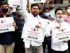 युवा कांग्रेस के कार्यकर्ताओं ने राजधानी में किया प्रदर्शन, सरकार से महंगाई रोकने की मांग बिहार,Bihar - Dainik Bhaskar