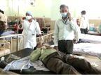 पहले 16 कर्मचारियों ने सामूहिक इस्तीफा दिया, कुछ देर बाद एक ने जहर खाया, आधे घंटे बाद लेकर पहुंचे अस्पताल, बचा नहीं पाए डॉक्टर|गुना,Guna - Dainik Bhaskar