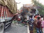 गुठनी-मेहरौना मुख्य मार्ग पर भीषण टक्कर; मिनी ट्रक का ड्राइवर अंदर ही दबा, मौत, JCB से 3 घायलों को रेस्क्यू कर पहुंचाया गया अस्पताल सीवान,Siwan - Dainik Bhaskar