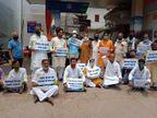 पेट्रोल-डीजल के बढ़ते दाम को लेकर कांग्रेसियों का हल्ला बोल, लगाए सरकार विरोधी नारे; टूटा कोरोना प्रोटोकॉल का पालन|वाराणसी,Varanasi - Dainik Bhaskar