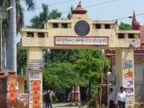 वाराणसी के संस्कृत यूनिवर्सिटी के आवेदन की तारीख 24 जून तक बढ़ाई गई, अब देश भर के छात्र इस वेबसाइट से ऑनलाइन भरे फार्म वाराणसी,Varanasi - Dainik Bhaskar