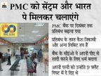 RBI ने शिकायत पर नहीं दिया ध्यान, 8 साल पहले घोटाले के बारे में मिली थी जानकारी बिजनेस,Business - Money Bhaskar