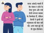संतान पैदा करना दुनिया की सबसे बड़ी उपलब्धि है, बेऔलाद औरत तो टूटे हुए मोती से भी बेकार है|DB ओरिजिनल,DB Original - Money Bhaskar
