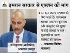 बीते दिन कुछ अनजान लोगों ने किया किडनैप, कई घंटो तक टॉर्चर करने के बाद छोड़ा; विदेश मंत्रालय ने सख्त कार्रवाई की मांग की|विदेश,International - Money Bhaskar