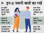 कम उम्र से खुद को वित्तीय तौर पर विश्वसनीय बनाना जरूरी, इन 6 तरीकों से स्टूडेंट क्रेडिट स्कोर बना सकते हैं बेहतर|बिजनेस,Business - Money Bhaskar