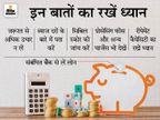 पर्सनल लोन के लिए अप्लाई करने से पहले सिबिल स्कोर और रीपेमेंट कैपेसिटी सहित इन 6 बातों का रखें ध्यान बिजनेस,Business - Money Bhaskar