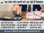 बैंकों की क्रेडिट ग्रोथ में गिरावट जारी, 10.27 लाख करोड़ रुपए रही मई में कुल उधारी|बिजनेस,Business - Money Bhaskar