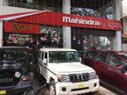 कंपनी ने 600 गाड़ियों को बुलाया वापस, इन्हें नासिक प्लांट में बनाया गया था|टेक & ऑटो,Tech & Auto - Money Bhaskar