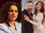 शिल्पा शेट्टी के पति राज कुंद्रा की गिरफ्तारी पर आया कंगना रनोट का रिएक्शन, बोलीं- 'इसलिए बॉलीवुड को गटर कहती हूं, सबको एक्सपोज करूंगी' बॉलीवुड,Bollywood - Money Bhaskar