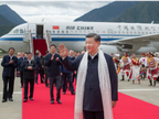 राष्ट्रपति बनने के 10 साल बाद तिब्बत आए शी जिनपिंग, भारत के साथ सीमा विवाद के बावजूद अरुणाचल से सटे शहर का दौरा किया|विदेश,International - Money Bhaskar