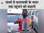दिल्ली में सड़क किनारे ठेला लगाया, घर-घर टिफिन पहुंचाए; लॉकडाउन में काम बंद हुआ तो इडली बेचने लगीं, अब हर दिन 2 से 3 हजार कमाई|DB ओरिजिनल,DB Original - Money Bhaskar
