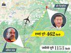चीनी राष्ट्रपति कल भारत सीमा से सटे तिब्बत के न्यिंगची शहर में थे, यहां से 462 किमी दूर शिलॉन्ग में आज गृह मंत्री अमित शाह पहुंचेंगे|देश,National - Money Bhaskar