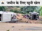 असम के CM बोले- हमारे 5 जवानों को मारने के बाद मिजोरम पुलिस ने जश्न मनाया, लाइट मशीन गन का इस्तेमाल किया देश,National - Money Bhaskar