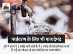 पुरी देश का ऐसा पहला शहर, जहां हर घर के नल में साफ पानी; पर्यटकों को बोतलें भी नहीं खरीदनी पड़ेंगी|देश,National - Money Bhaskar
