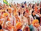 कृषि कानूनों के खिलाफ प्रदर्शन; दिल्ली में जंतर-मंतर पर लगी 200 महिला किसानों की संसद|देश,National - Money Bhaskar