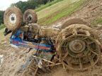 खेत मचाते समय मिट्टी में फंसा ट्रैक्टर, पिता ने एक्सीलेटर दिया तो पलटकर हो गया खड़ा, बेटे की मौत|रीवा,Rewa - Money Bhaskar