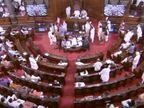 लोकसभा में विपक्षी सांसदों ने खेला होबे के नारे लगाए, कार्यवाही कल 11 बजे तक के लिए स्थगित देश,National - Money Bhaskar