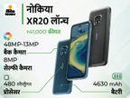 मिलिट्री के प्रोड्क्ट वाली मजबूती मिलेगी, डस्ट और वाटर प्रूफ से लैस होगा, कीमत 41,000 रुपए|टेक & ऑटो,Tech & Auto - Money Bhaskar