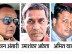 पुलिस काे देश की राजधानी के होटल में मिले सीसीटीवी फुटेज, महाराष्ट्र के नेता सहित नौ लोग विधायकों की खरीद-फरोख्त को लेकर कर रहे थे बातचीत|रांची,Ranchi - Money Bhaskar
