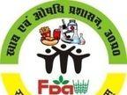 मथुरा में नमकीन और सरसों के तेल के सैंपल में लैब से आई रिपोर्ट में मिले खतरनाक तत्व, एफडीए ने बिक्री पर लगाई रोक|मथुरा,Mathura - Money Bhaskar