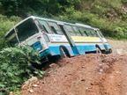 पहले कार से टकराई रोडवेज बस फिर डंगे से टकराकर रुक गई, ड्राइवर, कंडक्टर समेत 8 सवारियां जख्मी हिमाचल,Himachal - Money Bhaskar