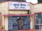 5 युवक ब्लैकमेल कर 7 महीने से कर रहे थे रेप, छात्रा ने आधी रात को थाने पहुंचकर दर्ज कराई FIR; सभी आरोपी गिरफ्तार|जबलपुर,Jabalpur - Money Bhaskar