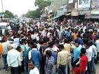 पुलिस मान रही दुर्घटना, आरोपी फरार, मामला कैलारस में मृतक सूरज की हत्या का|मुरैना,Morena - Money Bhaskar