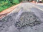 5 साल की गारंटी थी, 10 साल में 14.5 करोड़ खर्च कर बनी 8 किमी लंबी सड़क; मरवाही उपचुनाव से पहले मुख्यमंत्री ने किया था शिलान्यास|छत्तीसगढ़,Chhattisgarh - Money Bhaskar