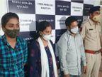 एनआरआई लड़कियों से दोस्ती करवाने के नाम पर ठगी, सूरत क्राइम ब्रांच ने एक महिला समेत दो युवकों को महाराष्ट्र से अरेस्ट किया|गुजरात,Gujarat - Money Bhaskar