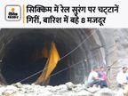 हिमाचल, बंगाल और सिक्किम में लैंडस्लाइड, जम्मू-कश्मीर और उत्तराखंड में बादल फटा, महाराष्ट्र की बारिश 150 से ज्यादा लोगों को लील गई|देश,National - Money Bhaskar