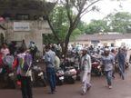 सरकारी दफ्तर खुले, ड्राइविंग लाइसेंस और परमिट के लिए लगी भीड़, प्रापर्टी की रजिस्ट्री कराने के लिए पहुंचे लोग|भोपाल,Bhopal - Money Bhaskar