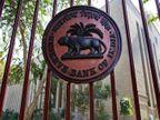 RBI की मौद्रिक नीति समिति बैठक आज से शुरू, रेपो और रिवर्स रेपो रेट पर होगा अहम फैसला बिजनेस,Business - Money Bhaskar
