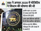 50 हजार से ज्यादा का चेक जारी किया तो देनी होगी डिटेल्स, वरना क्लियर नहीं होगा चेक|बिजनेस,Business - Money Bhaskar
