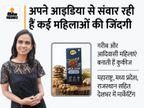 महाराष्ट्र की डेंटिस्ट ने गरीब महिलाओं को सोलर कुकर से कुकीज बनाने की ट्रेनिंग दी, फिर स्टार्टअप से जोड़ा, 2 साल में 30 लाख पहुंचा टर्नओवर|DB ओरिजिनल,DB Original - Money Bhaskar