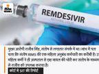SIT का खुलासा, कोरोना की दूसरी लहर में जब दवा के अभाव में मर रहे थे मरीज तब RIMS से महिला गायब करती थी दवा रांची,Ranchi - Money Bhaskar