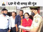 कहा- UP आ जाएं उद्धव ठाकरे तो बता दूंगी कि कैसे चलती है चप्पल... उनकी औकात क्या है|कानपुर,Kanpur - Money Bhaskar