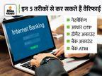 इनकम टैक्स रिटर्न भरने के बाद वैरिफिकेशन कितना जरूरी, जानिए कैसे कर सकते हैं वैरिफाई बिजनेस,Business - Money Bhaskar