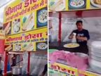 हिंदूवादी संगठन के लोगों ने फाड़े ठेले पर लगे बैनर, बोले- मुस्लिम होकर नहीं खोल सकते श्री नाथ के नाम पर दुकान|मथुरा,Mathura - Money Bhaskar