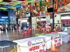 महाराष्ट्र से ट्रेन आई, मगर स्टेशन पर नहीं पहुंची एंटीजन किट ,जांच सिर्फ दावे में|पटना,Patna - Money Bhaskar