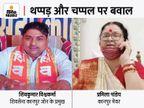 कानपुर में महाराष्ट्र CM के खिलाफ अभद्र भाषा व तहरीर से शिवसेना में आक्रोश, जोन अध्यक्ष शिवकुमार बोले- हम मेयर पर दर्ज कराएंगे FIR|कानपुर,Kanpur - Money Bhaskar