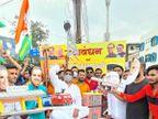 सरकारी उपक्रमों को बेचने के खिलाफ ठेले पर रेल, भेल, टेलीकॉम जैसी कंपनियों के मॉडल लेकर उतरे|भोपाल,Bhopal - Money Bhaskar
