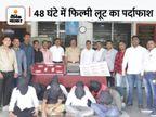 9 लोगों ने इनकम टैक्स अधिकारी बनकर ज्वेलरी शॉप पर छापा मारा; 20 लाख रु. और सोना ले गए महाराष्ट्र,Maharashtra - Money Bhaskar