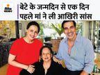 6 दिन से अस्पताल में भर्ती अरुणा भाटिया का 77 साल की उम्र में निधन, मुंबई केविले पार्ले श्मशान घाट में हुआ अंतिम संस्कार|बॉलीवुड,Bollywood - Money Bhaskar