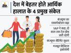 कोविड महामारी की दूसरी लहर के चलते खपत को लेकर बनी चुनौतीपूर्ण स्थिति से उबरने लगा देश बिजनेस,Business - Money Bhaskar